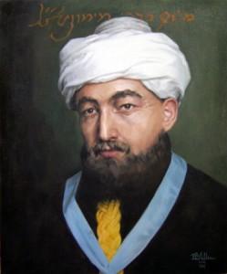 Rambam/Maimonides