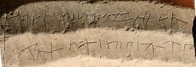Vessel Inscription
