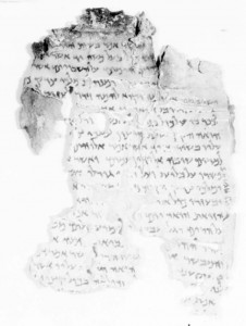 Melchizedek Scroll fragment