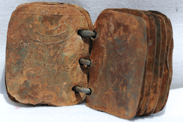 photo of lead codices