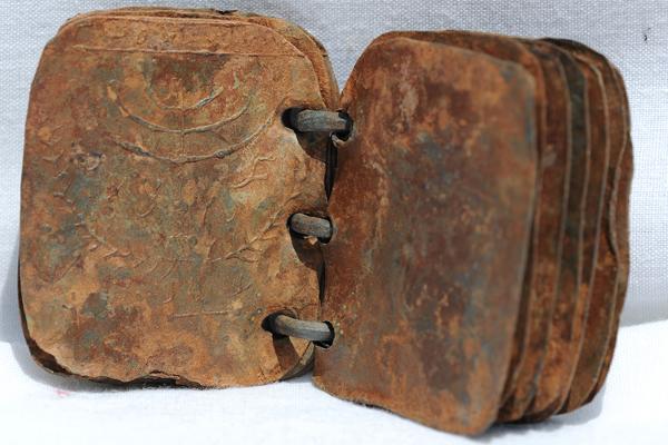 photo of lead codices