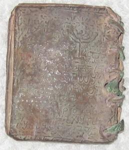 lead codex 1