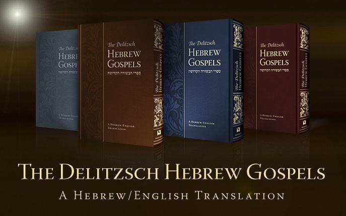 Delitzsch release