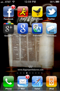 Torah themed wallpaper for the iPhone