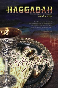Cup of Redemption Haggadah cover